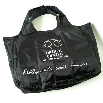 saccoursespliable-opticalcenter-publicibags